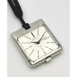 グランドセイコー(Grand Seiko)のKING  SEIKO  5621-5000SV925 ポケットウォッチ 時計(その他)
