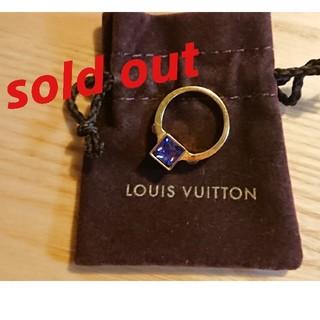 ルイヴィトン(LOUIS VUITTON)の週末限定お値下げ☆ルイヴィトンリング☆(リング(指輪))