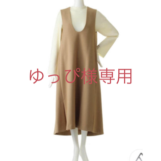 エンフォルド(ENFOLD)のENFOLD☆2019SS  スポンジダブルクロスレイヤードドレス セットアップ(ロングワンピース/マキシワンピース)