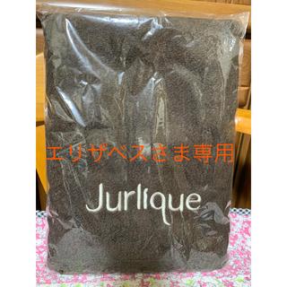 ジュリーク(Jurlique)のバスタオル(タオル/バス用品)