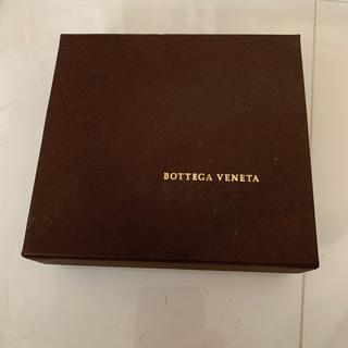 ボッテガヴェネタ(Bottega Veneta)の美品 ボッテガ 空箱(その他)