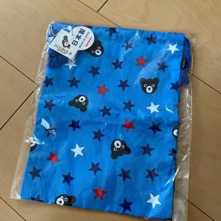 ミキハウス(mikihouse)のミキハウス 巾着袋 お弁当袋(ランチボックス巾着)