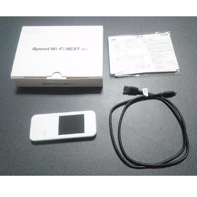 au(エーユー)のUQ WiMAX W04 ホワイト スマホ/家電/カメラのスマホ/家電/カメラ その他(その他)の商品写真