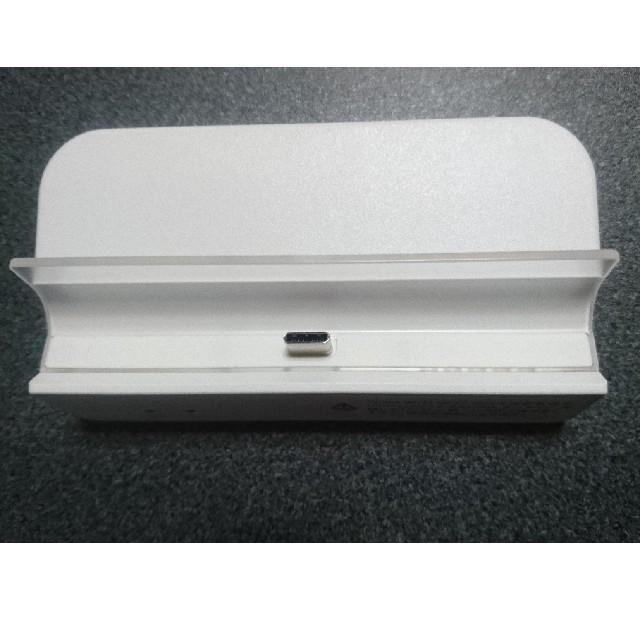 au(エーユー)の WiMAX2 W04専用クレードル スマホ/家電/カメラのスマホ/家電/カメラ その他(その他)の商品写真