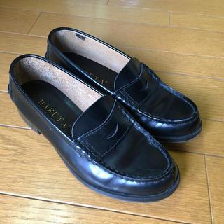 ハルタ(HARUTA)のローファー 23㎝  *ほとんど着用していません!(ローファー/革靴)