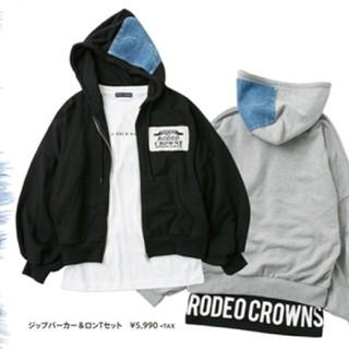 ロデオクラウンズワイドボウル(RODEO CROWNS WIDE BOWL)のブラックとグレー パーカー2色ららぽーと沼津店オープン記念限定とトート黒おまとめ(パーカー)