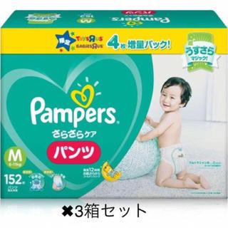 P&G - ★YOUNAMAMA様専用★    パンパース さらさらケア パンツ Lサイズ