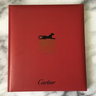 カルティエ(Cartier)のカルティエ カタログ(ファッション)