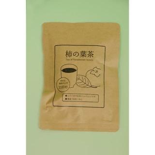 次郎柿の葉茶二個セット(茶)