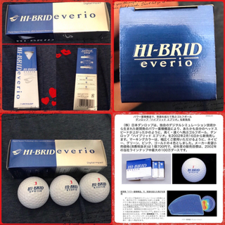 ダンロップ(DUNLOP)の常識を超えて飛ぶゴルフボール ダンロップ「ハイブリッド エブリオ」3個(その他)