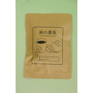 次郎柿の葉茶3個セット(茶)