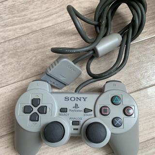 プレイステーション(PlayStation)のPS コントローラー(その他)