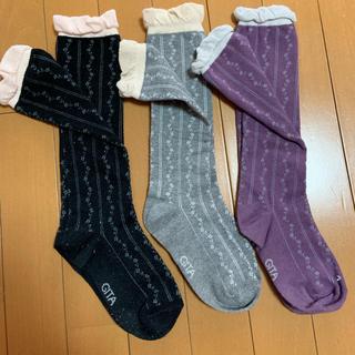 ベルメゾン - ハイソックス 靴下 16-18センチ