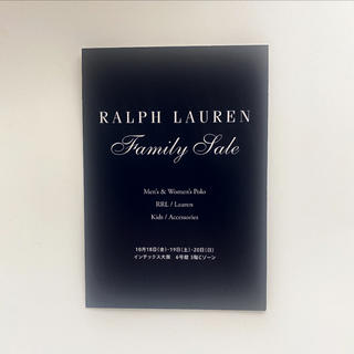 ラルフローレン(Ralph Lauren)の❤️ラルフローレン ファミリーセール  招待券❤️(ショッピング)