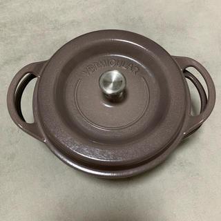 バーミキュラ(Vermicular)の【mofu様専用】バーミュキュラ 無水鍋 ルクルーゼ好きの方にも(鍋/フライパン)