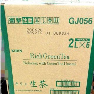 キリン(キリン)のキリン生茶2L【6本1箱】新品未開封★KIRN(茶)