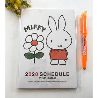 サンリオ(サンリオ)のミッフィー 手帳 2020年スケジュール帳 2019年10月始まり・B6(カレンダー/スケジュール)