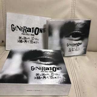 ジェネレーションズ(GENERATIONS)のGENERATIONS  アルバム(ミュージック)