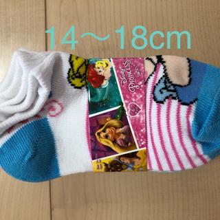 Disney - 新品! ディズニープリンセス 靴下 6足セット サイズ14〜18