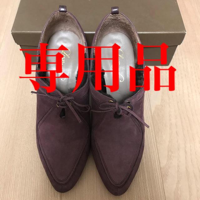 Odette e Odile(オデットエオディール)のLuxage パープルブーティ レディースの靴/シューズ(ブーティ)の商品写真