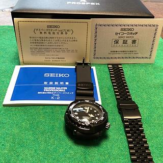 セイコー(SEIKO)のセイコープロスペックス マリンマスター(腕時計(デジタル))