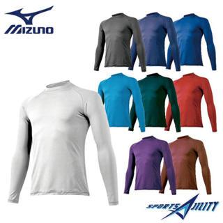 ミズノ(MIZUNO)のアンダーシャツ ミズノ(ウェア)