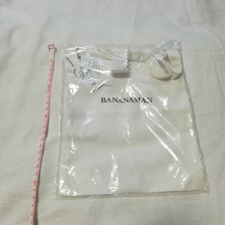 【未開封】バナナマン キャップ サコッシュ 白 ホワイト 単独 ライブ 2018(お笑い芸人)