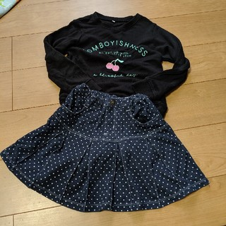 しまむら - 子供服 女の子 トレーナー スカート セット