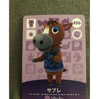 ニンテンドー3DS(ニンテンドー3DS)のとびだせどうぶつの森 amiiboカード(カード)