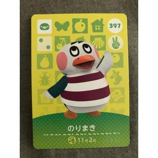 ニンテンドー3DS(ニンテンドー3DS)のとびだせどうぶつの森 amiibo(カード)