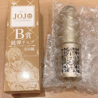 バンダイ(BANDAI)のジョジョ 一番コフレ 銃弾リップ No.2(その他)