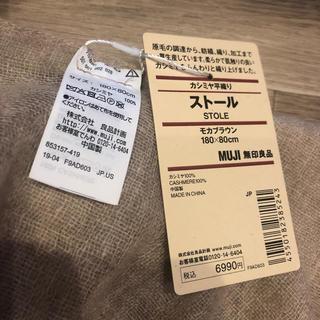 ムジルシリョウヒン(MUJI (無印良品))の(大人気)無印良品カシミア100%平織りストール(ストール/パシュミナ)