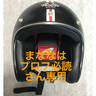 インディアン(Indian)のヘルメット(ヘルメット/シールド)