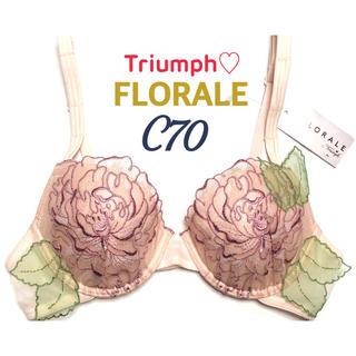 トリンプ(Triumph)のトリンプ ブラ フロラーレ バイ トリンプ C70 ピンク(ブラ&ショーツセット)