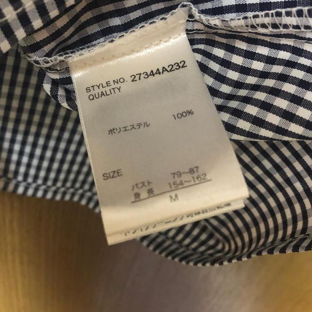 merlot(メルロー)の【買ってください値下げします🙇♀️】ワンショルダーブラウス(merlot) レディースのトップス(シャツ/ブラウス(半袖/袖なし))の商品写真