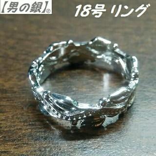 シルバーデザイン18号リング 2本セット(リング(指輪))