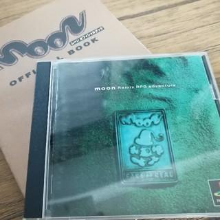プレイステーション(PlayStation)のmoon&moonオフィシャルブック(ゲーム)