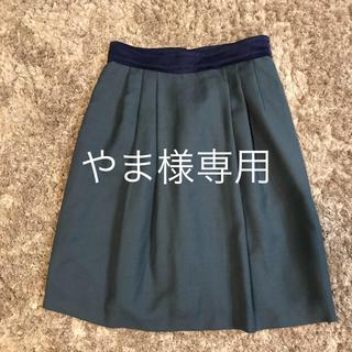 シップス(SHIPS)のSHIPS シップス シンプル膝丈スカート Sサイズ(ひざ丈スカート)