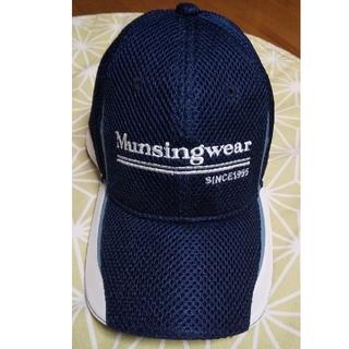 マンシングウェア(Munsingwear)の帽子(キャップ)