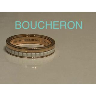 ブシュロン(BOUCHERON)の美品 ブシュロン  キャトルホワイト リング 50(リング(指輪))