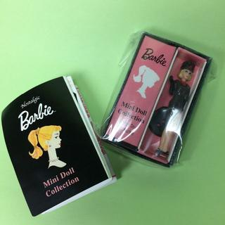 バービー(Barbie)のバービー Barbie ミニドールコレクションCareer Girl(ぬいぐるみ/人形)