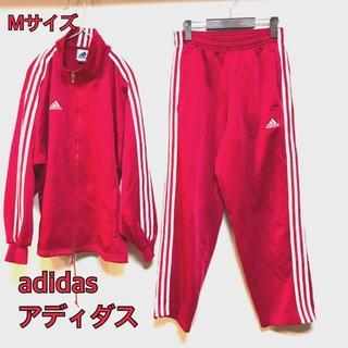 アディダス(adidas)のアディダス セットアップ 上下 ジャージ 赤 M(ジャージ)
