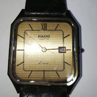 ラドー(RADO)のRADO  時計(腕時計(アナログ))