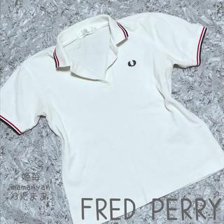 フレッドペリー(FRED PERRY)の大人気ポロシャツ♡オシャレ♡一枚でサマになる♡オールシーズン♡リアル映え♡(ポロシャツ)