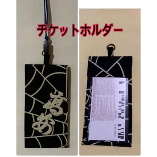 ☆チケットホルダー☆大相撲 高安関♪ハンドメイド♪(相撲/武道)