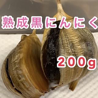 黒にんにく 200g(その他)