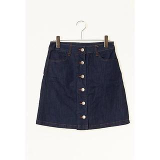 Aラインデニムフロントボタンスカート
