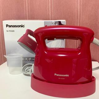 Panasonic - パナソニック 衣類スチーマー NI-FS320