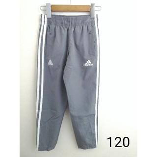 アディダス(adidas)のアディダス 120(パンツ/スパッツ)