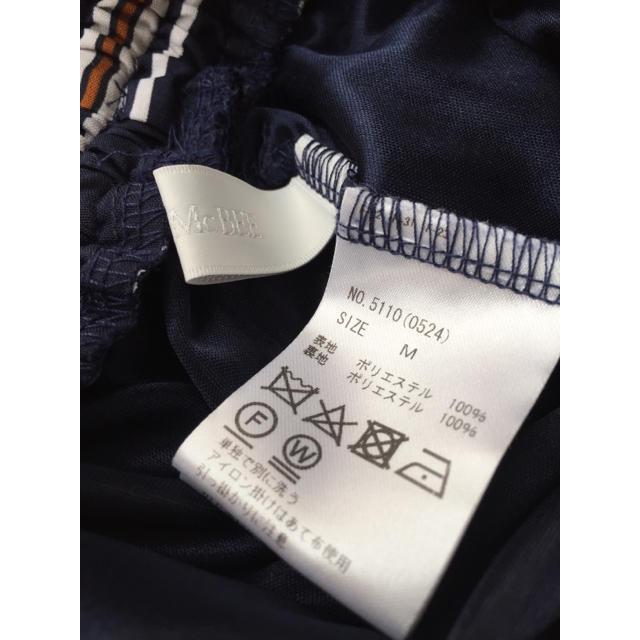 CECIL McBEE(セシルマクビー)のガウチョパンツ L レディースのパンツ(カジュアルパンツ)の商品写真